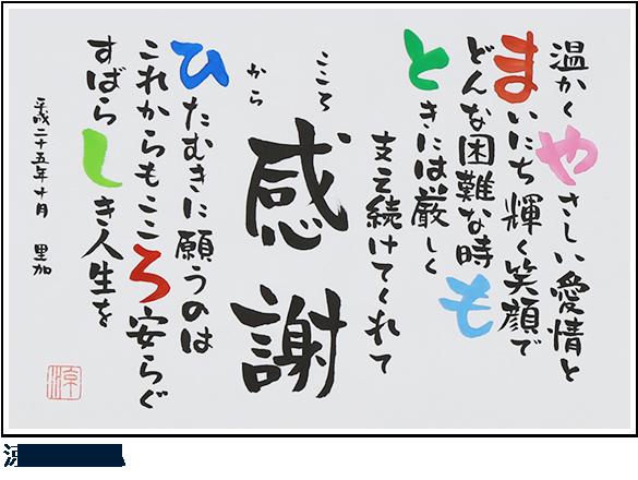 ryo_a